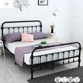 簡約床 鐵架床雙人床1.5米鐵床單人床1.2米歐式鐵藝床出租房床簡約現代 【全館9折】