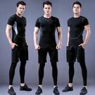 健身服男套裝運動速干緊身衣訓練服跑步籃球裝備晨跑春夏季健身房  快速出貨