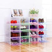 加厚透明鞋盒 宿舍鞋子收納神器鞋櫃塑料抽屜式鞋盒子簡易組合 igo初語生活館