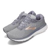 Brooks 慢跑鞋 Adrenaline GTS 20 2E 超寬楦 灰 卡其 女鞋 運動鞋 【ACS】 1202962E073