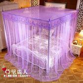 新款蚊帳床雙人家用網紅落地支架加密加厚三開門 店慶降價