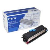 EPSON S050167 原廠黑色原廠碳粉匣