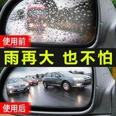 長效雨敵除霧劑檔風玻璃倒車鏡汽車后視鏡防雨貼膜防霧除雨驅水劑