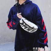 ins超火胸包包女新款潮韓版斜跨腰包嘻哈時尚帆布單肩蹦迪包【怦然心動】