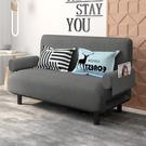 沙發床可摺疊兩用小戶型客廳單雙人多功能床三折網紅款家用經濟型 夢幻小鎮