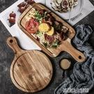 牛排餐盤木質家用日式木盤長方形盤子西餐盤早餐餐具披薩木板托盤
