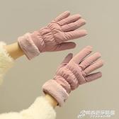 韓版學生秋冬季保暖加厚加絨防風羽絨棉手套可愛女冬天騎車用防寒 雙十二全館免運
