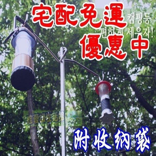 【南紡購物中心】不鏽鋼雙掛勾燈架