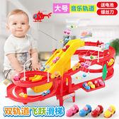 玩具 小豬佩琪火車軌道車玩具滑滑梯佩佩奇豬爬樓梯燈光音樂