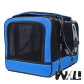 WILL設計+寵物用品*最新黑網系列*超透氣款式  寵物 提籃 / 袋 / 外出包☆黑網x藍色