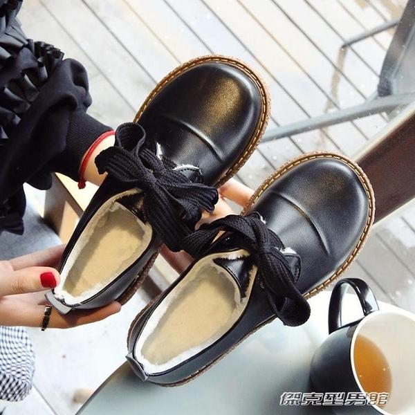 【快出】秋冬新款日繫小皮鞋女英倫復古學生百搭平底圓頭繫帶加絨棉鞋
