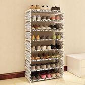 鞋架多層防塵大學生宿舍神器經濟型簡約現代組裝收納鞋柜【七七特惠全館七八折】