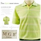 【大盤大】M.G.B 男 M號 絲光棉100% 涼 透氣 排汗 休閒衫 短袖 POLO衫 百貨 禮物 周年慶 特價