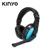 【KINYO 耐嘉】EM-2119 線控頭罩式耳機