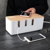 排插理線器電線收納盒遮擋整理線盒神器家用桌面大容量插座收納盒WD 至简元素