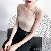 無袖針織上衣 吊帶背心女夏新款內搭吊帶衫短款性感修身針織打底衫上衣外穿 新品