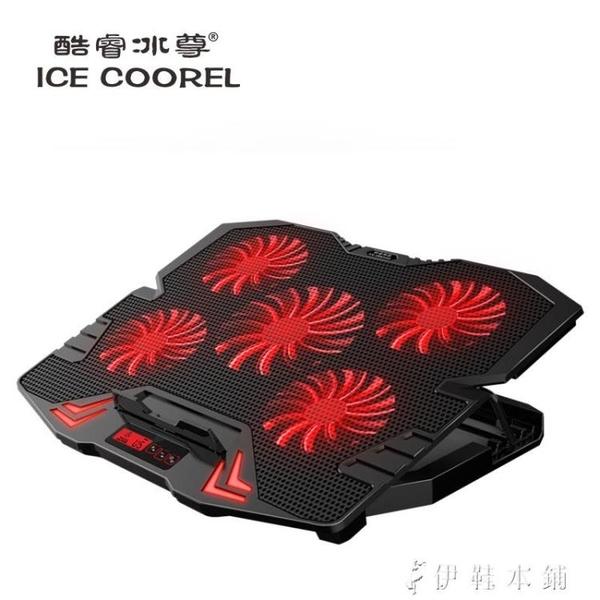 散熱器14英寸手提電腦排風扇15.6寸底座板水冷靜音 伊鞋本鋪