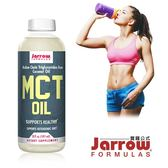 《Jarrow賈羅公式》100%中鏈MCT椰子油(591ml/瓶)