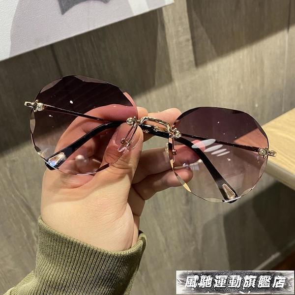 墨鏡 新款復古切邊茶色無框墨鏡女ins圓臉個性網紅明星款太陽眼鏡 風馳