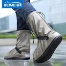 防水雨鞋套男女成人防水雨鞋防滑加厚耐磨水鞋下雨鞋子防雨雨靴套 【快速出貨】