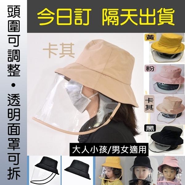 LAURA韓版防疫防飛沫遮陽戶外隔離漁夫帽-卡其