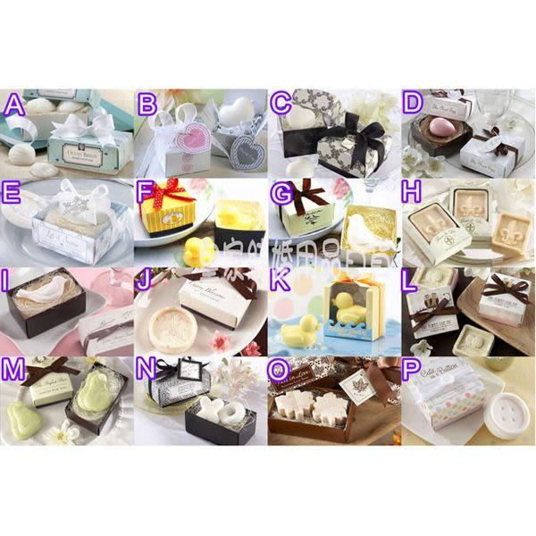 網路獨享限量-造型香皂-現貨+預購7-15天-婚禮小物-【皇家結婚用品百貨】