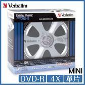 Verbatim 8cm DVD-R 4X 單片盒裝 DVD 光碟 威寶