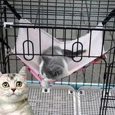【培菓平價寵物網】dyy》透氣兩面夏用薄款彩色圖案貓吊床L號花色隨機出貨