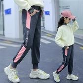女童褲子秋冬外穿長褲加厚加絨兒童洋氣中大童冬季女孩休閒運動褲 8號店