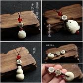 菩提手機掛件吊墜男女款手機掛飾鏈短小可愛個性中國古風手機吊飾