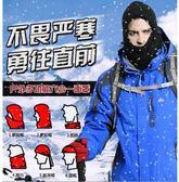 戶外帽子多功能防風CS帽冬季抓絨騎車帽雙層搖粒絨JD 伊蘿鞋包精品店