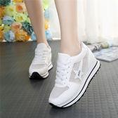 內增高小白鞋女夏季厚底韓版鏤空透氣百搭運動鞋 LQ5700『miss洛羽』