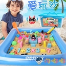5斤兒童太空玩具沙子套裝安全無毒魔力動力粘土沙橡皮泥彩泥【淘嘟嘟】