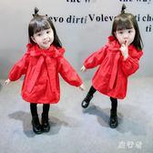 女童外套 秋裝外套小童中長款風衣女童洋氣秋公主外套潮 BF10366【旅行者】
