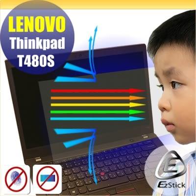 ®【Ezstick】Lenovo ThinkPad T480S 防藍光螢幕貼 (可選鏡面或霧面)