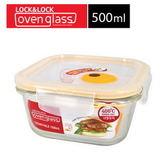 【樂扣樂扣】輕鬆熱耐熱玻璃保鮮盒_500ml_ 方形LLG214T