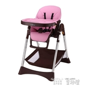 秒殺價兒童餐桌椅木客鳥寶寶餐椅桌多功能兒童餐椅便攜式嬰兒餐椅可摺疊調檔餐座椅WLX交換禮物