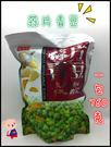 ❤盛香珍❤蒜片青豆❤一包760克❤零食 ...