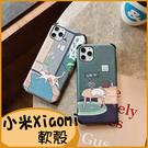 (贈掛繩)紅米Note7 Note8Pro手機殼 卡通貓咪 小米9T 9TPro保護套 紅米7 四角加厚 軟殼 浮雕蠶絲紋