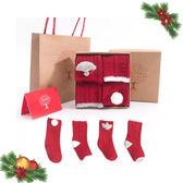 禮盒 / 保暖 / 襪子 / 喜氣紅襪組 Baby Bundle