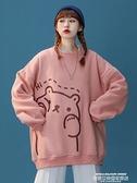 衛衣 vintage可愛日系衛衣女秋冬oversize外套寬鬆設計感小眾上衣 萊俐亞