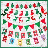 聖誕節裝飾拉旗聖誕掛旗學校商場店鋪裝飾聖誕三角旗聖誕吊旗紙 igo 范思蓮恩