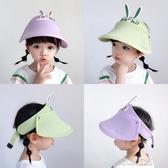 遮陽帽防曬帽兒童帽子女童夏季薄款大檐防曬遮陽帽寶寶 全館免運