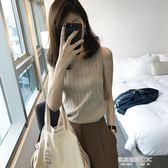 夏季韓版修身顯瘦無袖上衣吊帶圓領針織背心外穿女打底衫t恤  凯斯盾数位3C