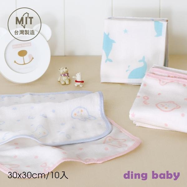 【盒裝】ding baby 六層紗純棉小方巾-10入組(鯨魚+圓兔) C-998130-00-FF