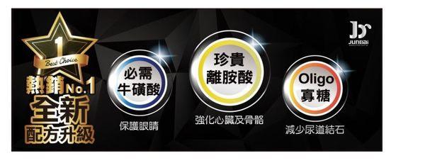 靖貓罐/美味貓食/貓咪罐頭  鮪魚+雞肉+沙丁魚80g【寶羅寵品】