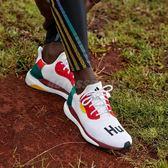 adidas Solar HU Glide M 白 黑 菲董 BOOST中底 Pharrell Williams 男鞋 運動鞋【PUMP306】 BB8044