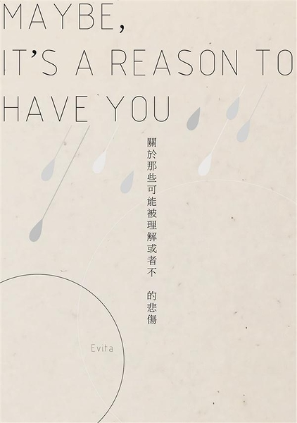 (二手書)MAYBE, IT'S A REASON TO HAVE YOU