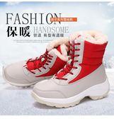 大碼女雪地靴41-43冬n小碼加絨31加厚保暖32韓版防水33親子鞋母女 全館免運