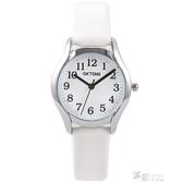 兒童手錶 中小學生手錶電子表防水兒童手錶女孩男孩女童韓國可愛數字石英表 【快速出貨】